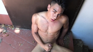 Latin Leche - Very hot gets down for money